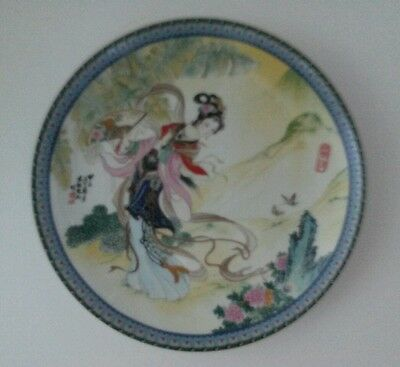 BRADFORD EXCHANGE BEAUTIES OF THE RED MANSION COLLECTOR PLATE #1