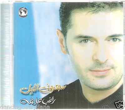 Nancy Ajram 9: Hassa Beek, Zabat W Khatat, Keefak, Mush Enta