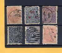 Lotto Sei Francobolli Asia Indie Inglesi Travancore Stamp Briefmarke Sello -  - ebay.it
