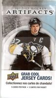 2012-13 UD Artifacts Hockey 5 Pack Lot