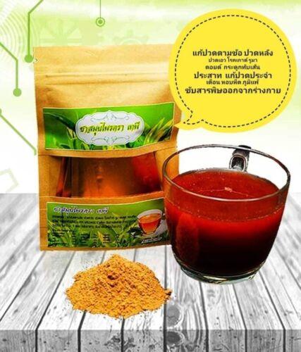 Thai Herbal Tepee Tea Cat
