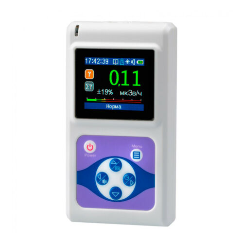Professional Geiger counter RadiaScan 701A radiation detector