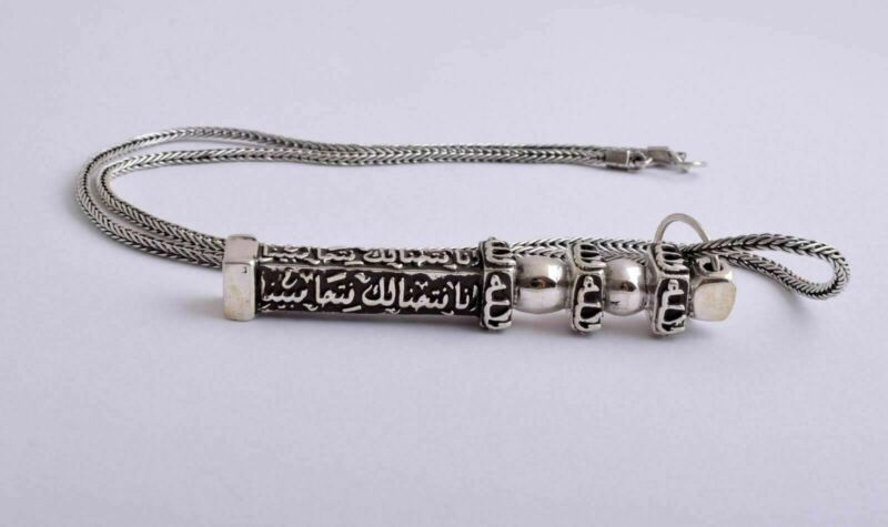 Islamic 925 sterling silver Key of Kaaba Pendant Necklace