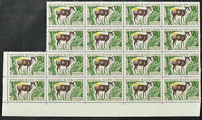 Ivory Coast 1963, 1f Yellow-Back Duiker MNH Block Of 18 #V11477
