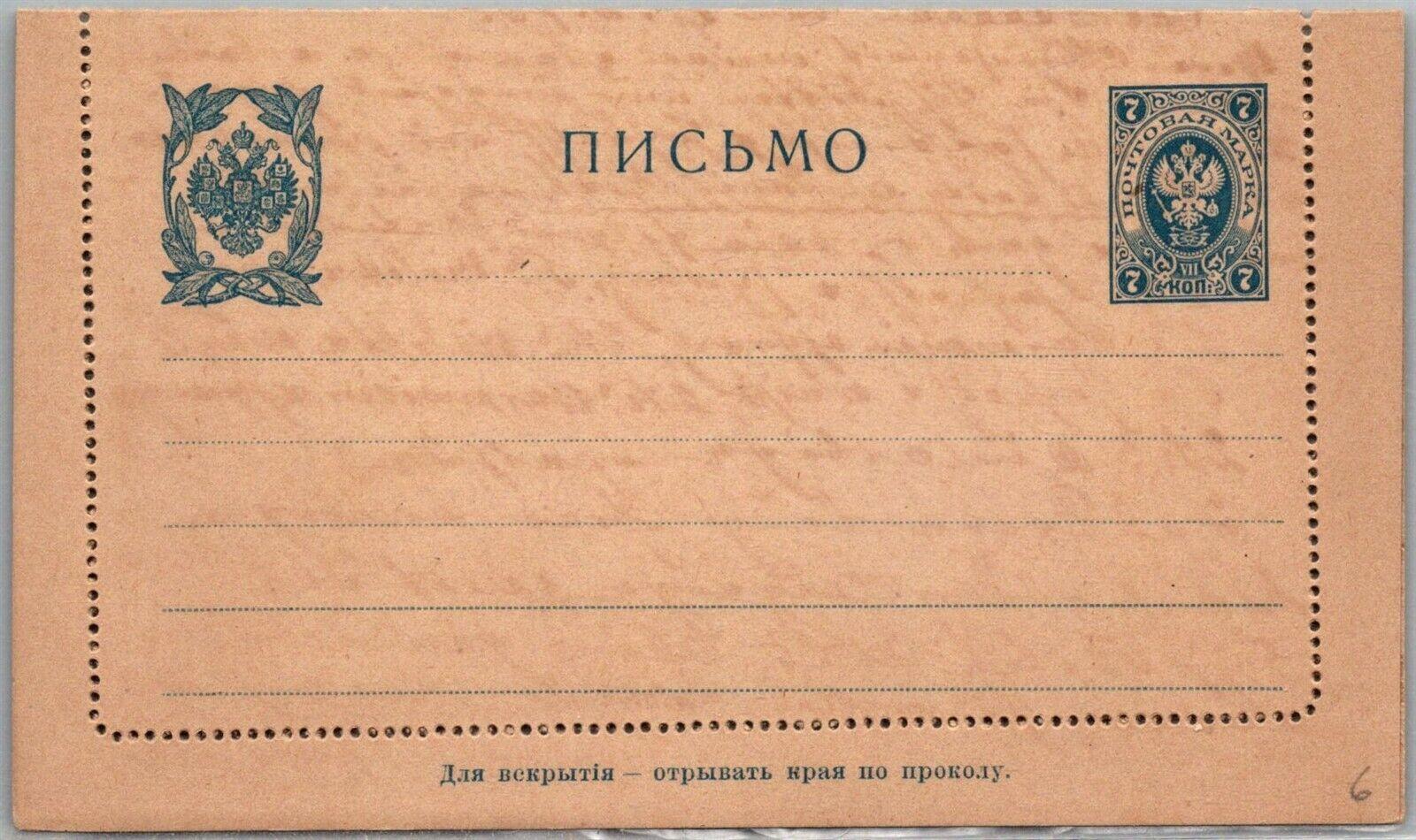 GP GOLDPATH RUSSIA POSTAL CARD MINT CV776 P01 - $1.00