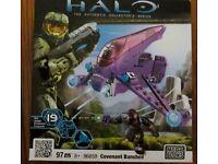 Halo Covenant Banshee 97 pcs 96859 NEW SEALED BOX
