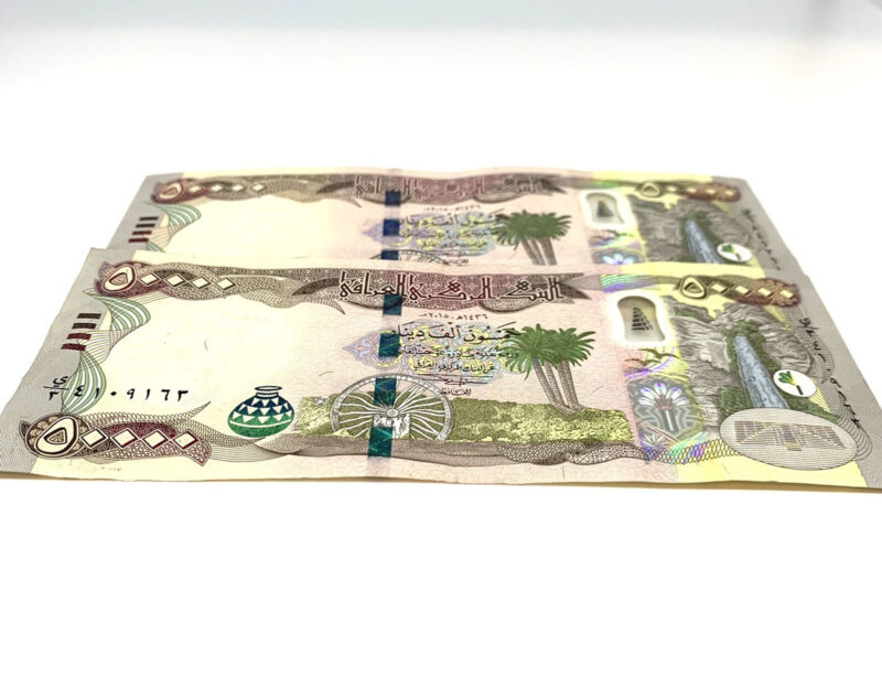2 X 50,000 NOTE IRAQI DINAR (IQD) - UNCIRCULATED. NEW CONDITION