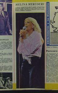 EMILIA KRAKOWSKA mag.1974 Melina Mercouri, Warren Beatty,Dustin Hoffman - <span itemprop=availableAtOrFrom>europe, Polska</span> - Zwroty są przyjmowane - europe, Polska