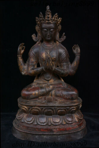 "14"" Old Tibet Bronze Gilt 4 Arms Chenrezig Goddess Buddha Avalokiteshvara Statue"