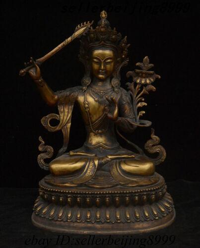 "18"" Tibetan Bronze Wenshu Manjushri Manjusri Avalokiteshvara Boddhisattva Statue"
