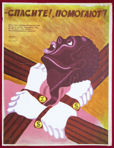 ORIGINAL 1/1050 Soviet Poster 1978 ANTI RACISM STRANGLED AFRICAN Russian USSR