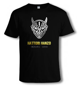 KILL-BILL-Hattori-Hanzo-Swords-Japan-COOL-MOVIE-T-SHIRT-Sizes-to-4XL