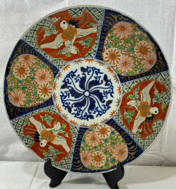 Antique Japanese Gold Trim Porcelain Imari Charger W/ Crane & Floral Detail
