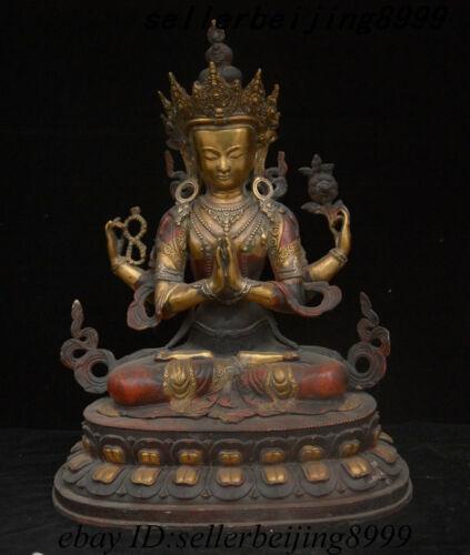 "10"" Old Tibet Bronze Gilt 4 Arms Chenrezig Goddess Buddha Avalokiteshvara Statue"