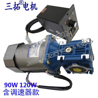 Ac220v High Torque Worm Gear Motor 17-280rpm Speed Control Motor 90w120w200w