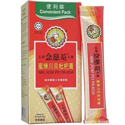 Nin Jiom Pei Pa Koa Honey Loquat Convenient Pack 15ml (10 Sachets)