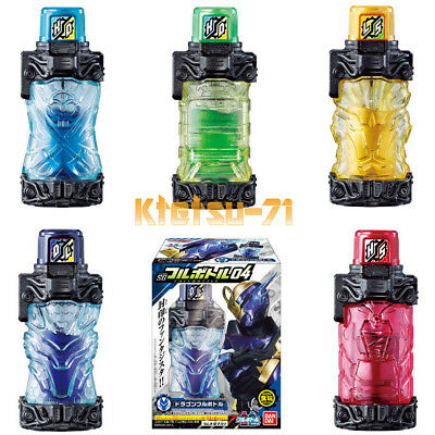 Masked Kamen Rider Build SG Full Bottle 04 Complete Full Set BANDAI /PSL