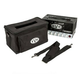 EVH 5150III 20w lunchbox head