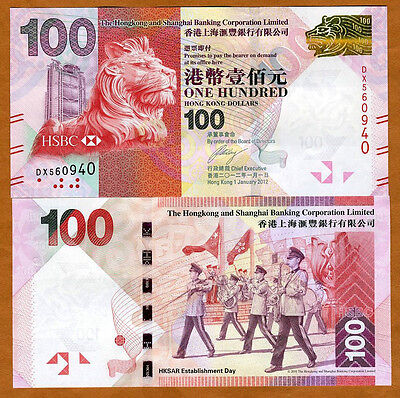 Hong Kong   100  2012  Hsbc  P 213 New  Unc   Lion