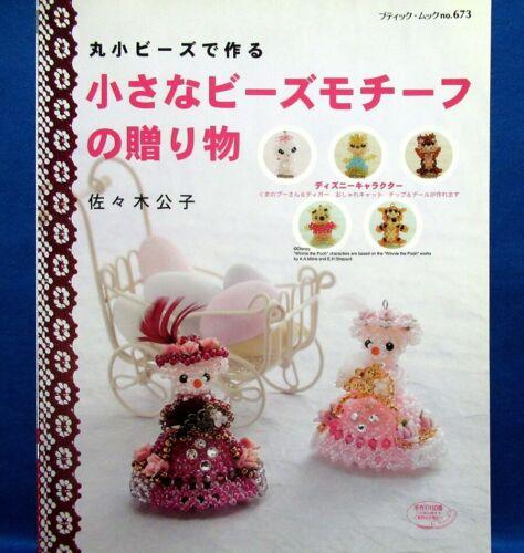 Present of Small Beads Motif - Disney.. /Japanese Beads Craft Pattern Book