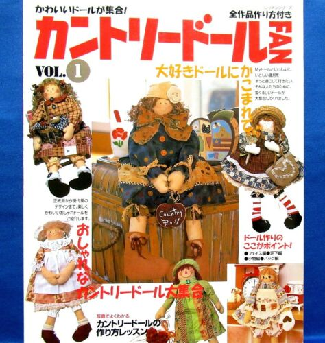 Country Doll Fn Vol.1 - Many Cute Dolls /Japanese Handmade Craft Pattern Book