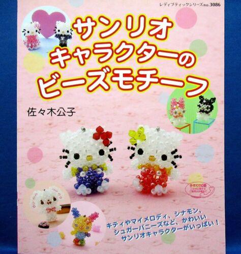 Sanrio Character Beads Motif - HELLO KITTY /Japanese Beads Craft Pattern Book