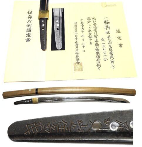 ◆Waki◆-Bishu Inuyama jyu Kanetake- *NBTHK Hozon paper* Double paper! Saya 51.9cm