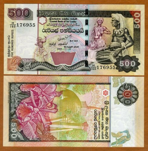 Sri Lanka, 500 Rupees, 2005, P-119d, UNC > Exotic, Musicians, Dancer, Flowers