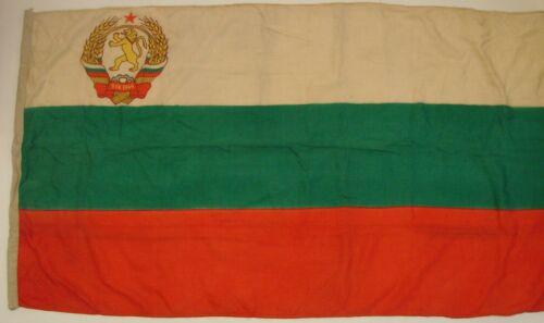 Flag of Communist Bulgaria 1950 DATED made in USSR for Navy /Merchant Fleet RARE