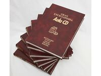 Spanish Encyclopedia Gran Enciclopedia Aula CD including a Spanish/English/French Dictionary