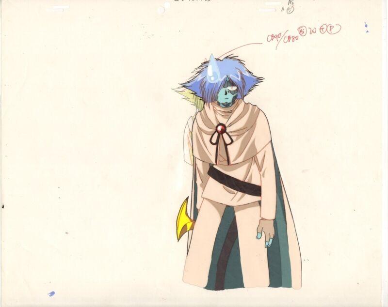 Anime Cel Slayers #258