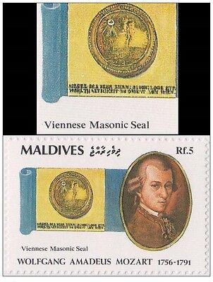 MALDIVES 6 v. DEATH OF MOZART MINT MNH FREEMASONRY MASONIC Freemasonry