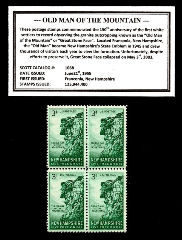 1955 - OLD MAN OF THE MOUNTAIN -  Block of Four Vintage Mint U.S. Postage Stamps