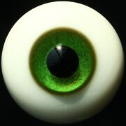 Glass Eyes 12mm BJD