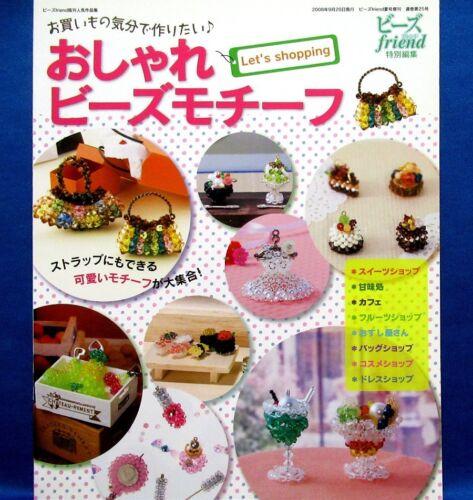 Stylish Beads Motif - Pretty Motif /Japanese Beads Craft Pattern Book