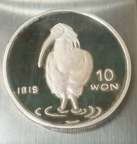 10 Won 2004, Korea, Silver 999, IBIS BIRD, 1 Oz. FAUNA, Ounce, Proof, Scarce !!