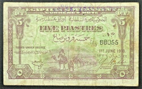 1918 Egyptian Government 5 Piastres Banknote, P-162.