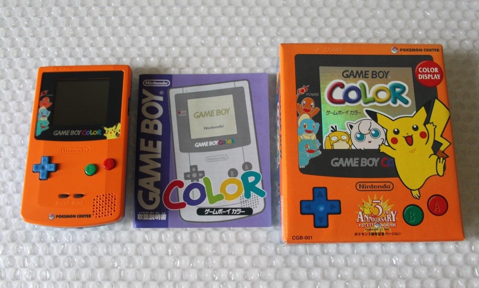 Color game japanese - You Re Almost Done Nintendo Game Boy Color