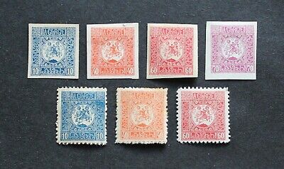 GEORGIA - 1919 SCARCE EARLY ST. GEORGE PERF+IMPERF P/SETS MH RR