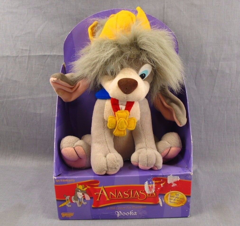 anastasia pooka plush doll vintage new stuffed animal mib 1997