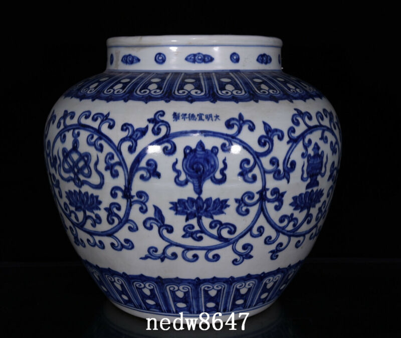 "14.6"" Fine Porcelain ming dynasty xuande mark Blue white eight symbols Jar pot"