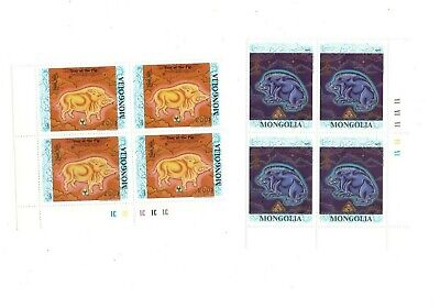 MONGOLIA - Year Of the Pig Blocks - Four Sets - MNH
