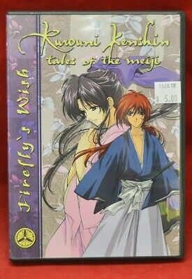 Kurouni Kenshin Tales of the Menji: Firefly's Wish DVD Pre-Viewed Clean Disc - Wishing Fireflies