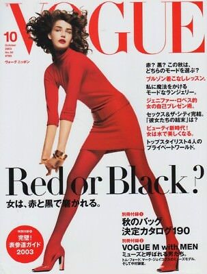 VOGUE JAPAN 2003 Oct 10 Woman's Fashion Magazine Japan Book Jennifer Lopez