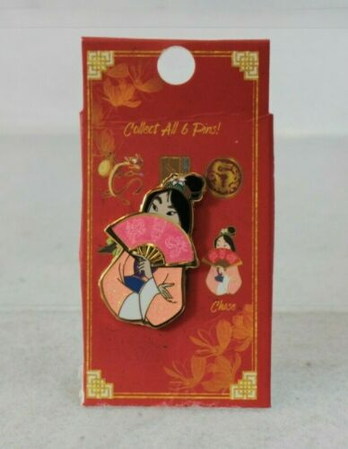 A5 Disney Loungefly Mystery Blind Box Pin Mulan with Fan Lenticular CHASER CHASE
