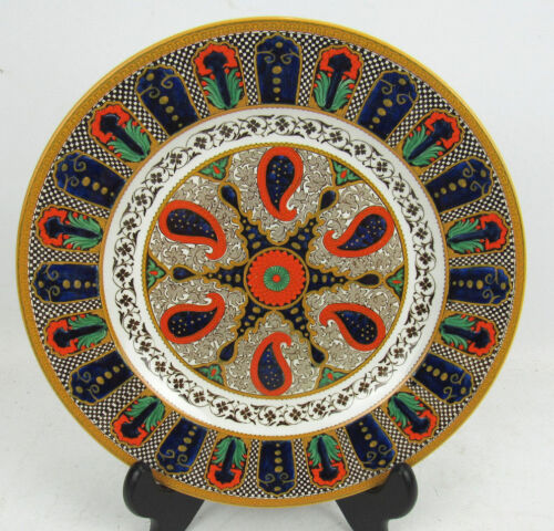 """Wedgwood INDIAN Pattern Dinner Plate 10 1/2"""" Hand Painted Highlights #6271"""