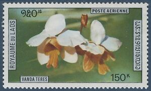 LAOS-PA-N-89-Fleurs-orchidee-1972-Flower-Orchid-MNH