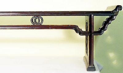 Купить Antique Chinese Zither Table (3266), Zelkova Wood, Ming Style, Circa 1800-1849