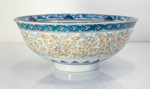 Antique Chinese Export Kangxi Reign Mark Underglaze Blue Enamel Lotus