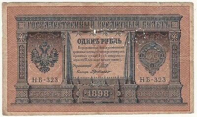 1 Roubles 1898 Imperial Russia Banknotes Circulated Shipov-G De Millo HB-323
